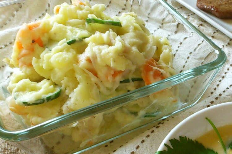 レシピ ポテト 人気 サラダ