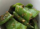 モロッコ豆のごまみそ和え