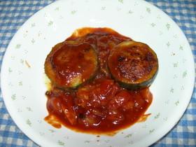 ズッキーニの肉詰め・トマトソース