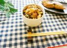 鶏きのこ&ひじきの炊き込みご飯