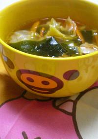 生姜入り野菜の中華スープ