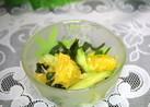 夏みかんと胡瓜の酢の物