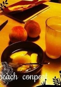 桃のコンポート☆水ナシでジャムにも☆