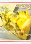 簡単クリームチーズキッシュ♥ケーキ型で