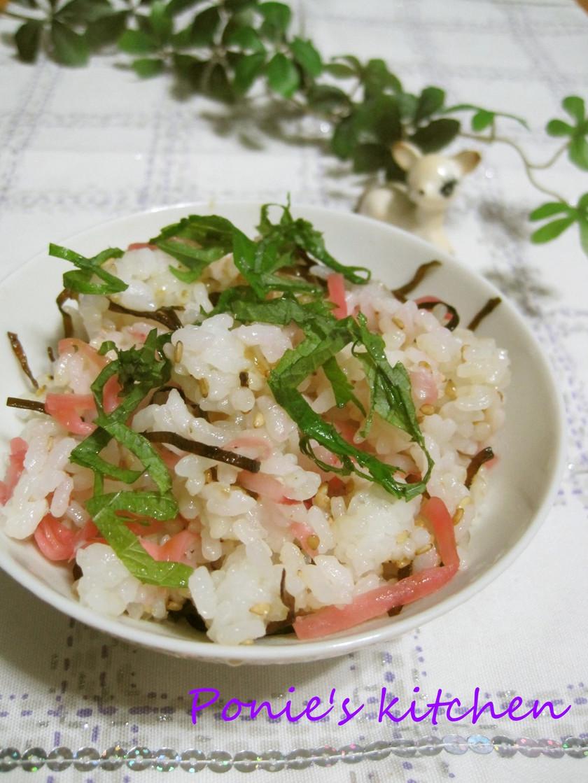 夏にさっぱり☆紅生姜と大葉と塩昆布ご飯♪