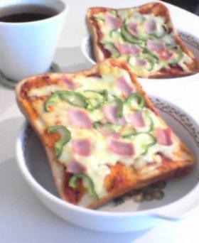 ピザトースト PIZZA TOAST