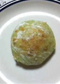 小松菜チーズパン