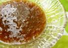 ポン酢&柚子胡椒deハンバーグソース