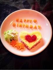 1歳の誕生日☆オムライスプレート☆離乳食の写真