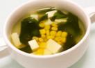 ワカメとコーンの中華スープ