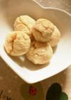 材料4つ★生おからの米粉ドーナツクッキー