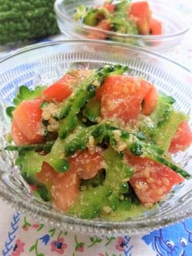 ☀ゴーヤとトマトの酢の物☀健康サラダ