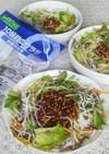 簡単ヘルシー♪納豆サラダジャージャー麺