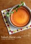 カッテージチーズと蜂蜜のチーズケーキ