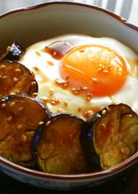 夏野菜・プチ丼★甘辛味の簡単【茄子丼】