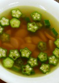 オクラの天の川スープ