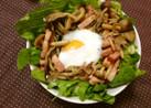 温玉のせ♪きのこベーコンレタスのサラダ