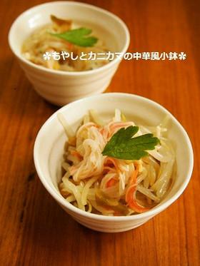簡単!もやしとカニカマの中華風小鉢