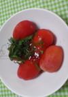 凍りトマトのマンゴーポン酢ジュレ