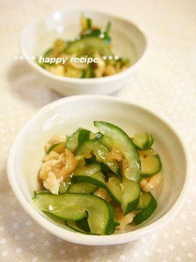 捨てないで♫鶏皮と胡瓜の中華風和え物