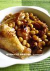 鶏手羽元×大豆 の甘酢照り焼き