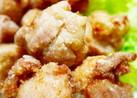 鶏もも肉の塩唐揚げ★ピリッと柚子胡椒風味