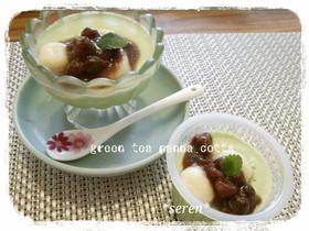 抹茶のパンナコッタ~小豆・豆腐白玉添え~
