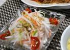 中華 大根サラダ