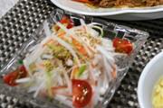 中華 大根サラダの写真