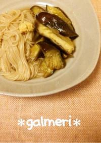 郷土料理✿なすそうめん✿茄子と素麺の煮物