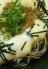 ふわっふわ!新食感 納豆 蕎麦