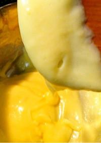バニラの香る❗簡単カスタードクリーム☀
