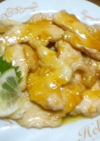 驚きの柔らかさ!鶏ムネ肉でオレンジソース