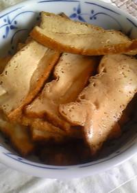 常備菜に☆厚揚げの煮物