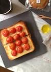 プチトマトのオープントースト