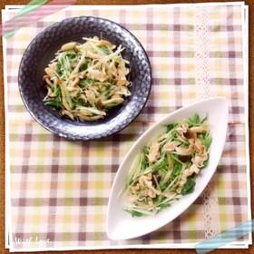 シャキシャキ☆水菜と豚の塩マヨ炒め