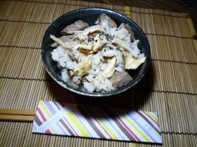 牛松茸ごはん 京都カフェ