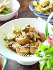 こんがり焼いた茸のマリネ ピクルス風味 の写真