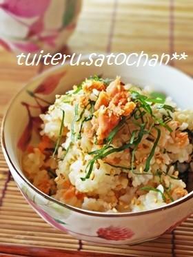大人のねこまんま:山葵パルメの混ぜご飯