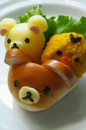 リラックマロールパン