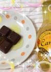 *チョコレートのジュレがけ*