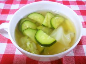 キャベツとズッキーニのスープ