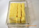 便利♪ バターの切り方と保存法