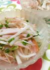 簡単☆大根とハムのサラダ