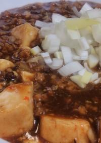 新ガッテン流麻婆豆腐・油減らしバージョン