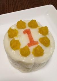 【離乳食】1歳の誕生日ケーキ
