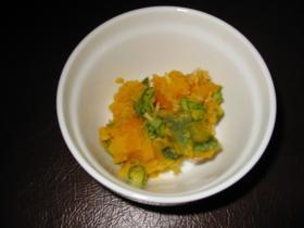 蒸しかぼちゃのサラダ