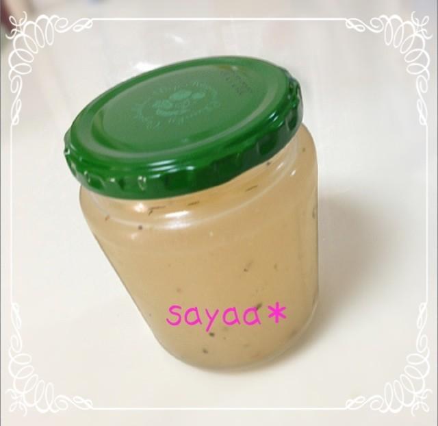 自家製♡ダイエット用♡美味しいマリネ液