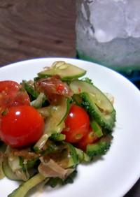 自家製夏野菜の韓国風サラダ!
