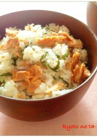 ✿炊飯器で鮭と大葉の炊き込みご飯✿